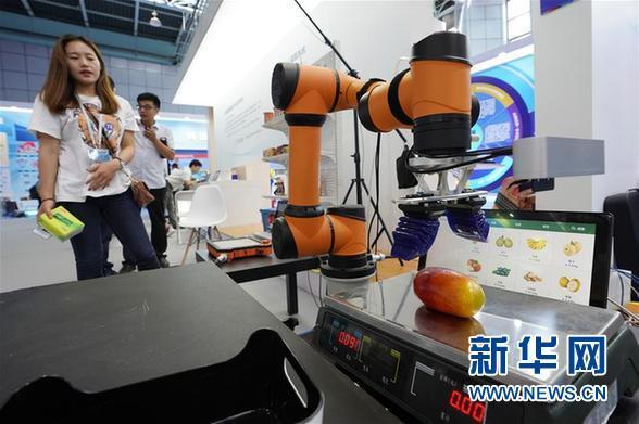 (科技)(5)北京:大众创业万众创新主题展开幕