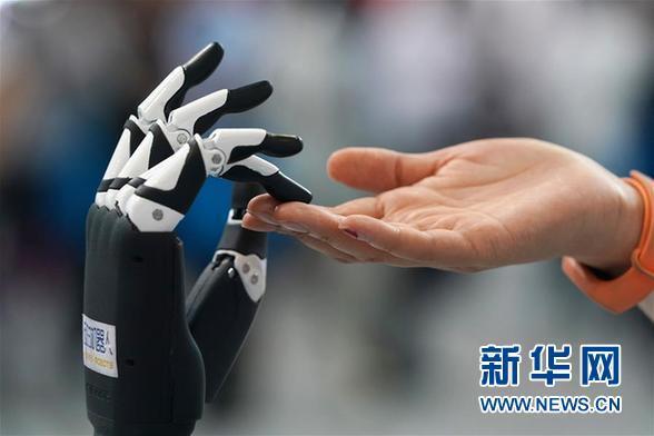 (科技)(3)北京:大众创业万众创新主题展开幕
