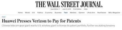 多家外媒称华为已要求美国公司支付高额专利费用