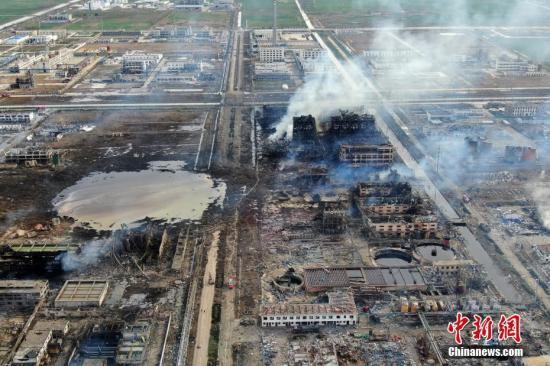 应急管理部:企业不消灭事故,事故就会消灭企业