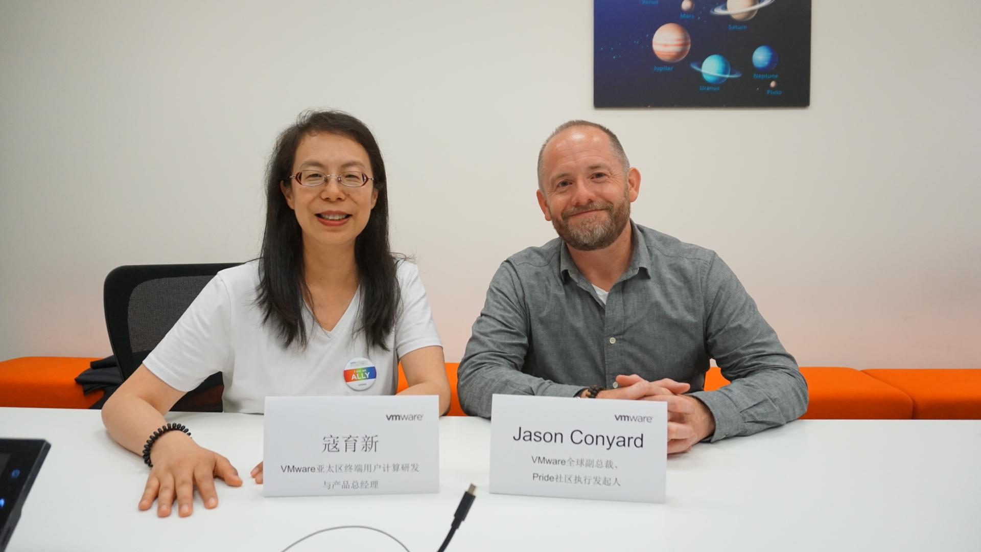 VMware全球副总裁:多元文化提升企业创新力