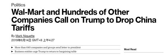 快讯!沃尔玛、梅西百货等数百家美企和组织要求特朗普放弃对华加征更多关税