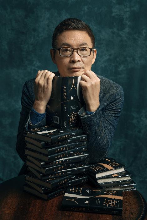 """告别谍战荣光,""""谍战剧之父""""麦家出新书全面超越自己"""