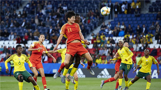 女足世界杯-中国1:0南非