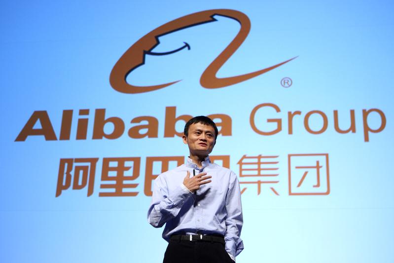 传阿里巴巴递交香港上市申请 阿里:不予评论
