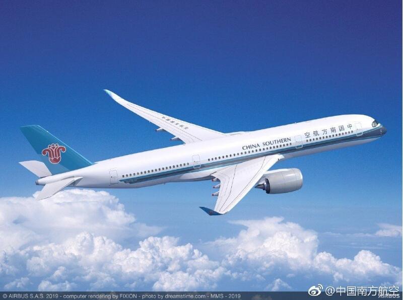 南航首架空客A350-900客机交付在即 各细节曝光