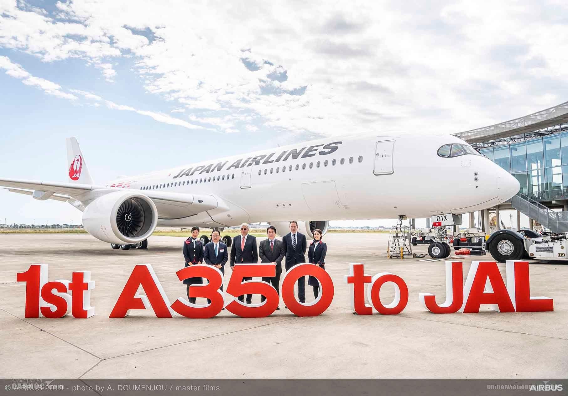 空客A350-900客机将入役日本航空 执飞本土航线