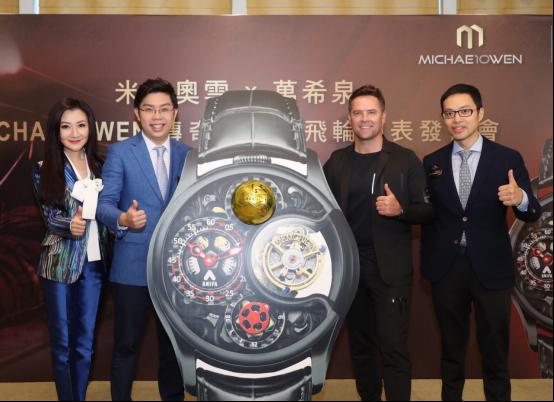 万希泉与迈克尔·欧文合作推出MICHAE10WEN传奇时刻陀飞轮腕表