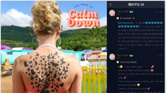 Taylor Swift新单夏日火热来袭  腾讯音乐娱乐陪乐迷一起体验夏日愉悦