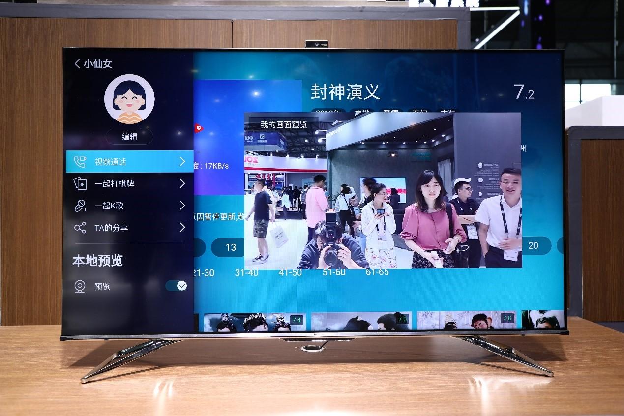 社交电视亮相,激光电视获奖 海信电视成CESA全场焦点