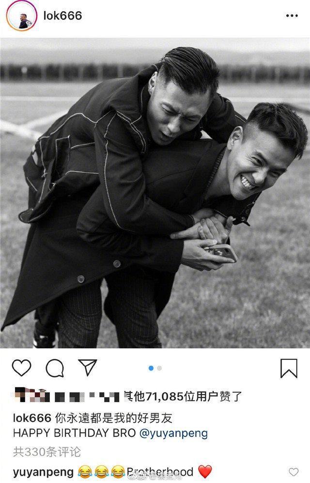 """余文乐和彭于晏,帅哥和帅哥怎么都配,好""""肌""""友是这样练出来的"""