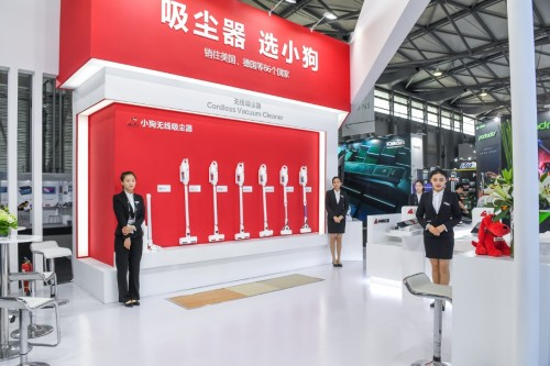 小狗电器亮相CES Asia 2019 展现清洁家电科技硬核
