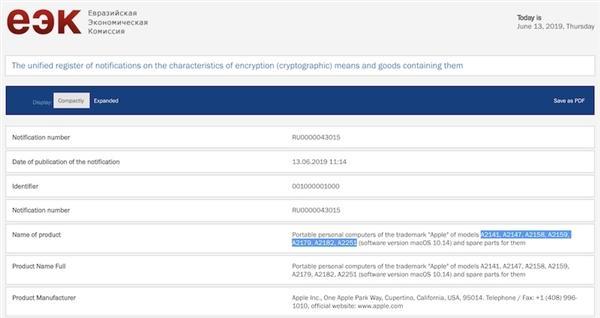 苹果注册了7个未发布的笔记本型号:16寸新品要来了?
