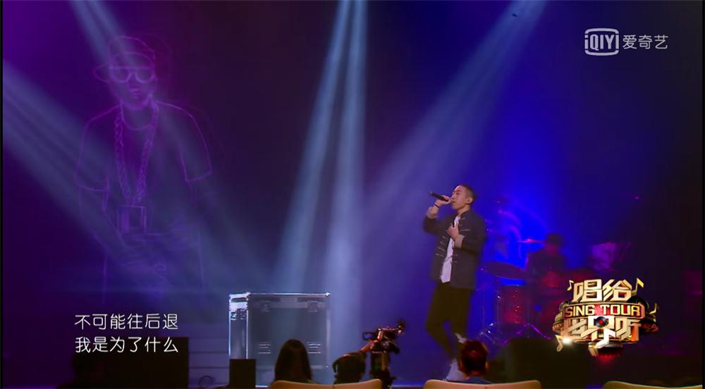 《唱给世界听》收官 Alex Hong用歌曲《介绍自己》