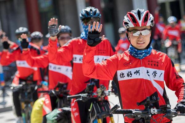 高三班主任带领毕业生开启1600余公里骑行之旅