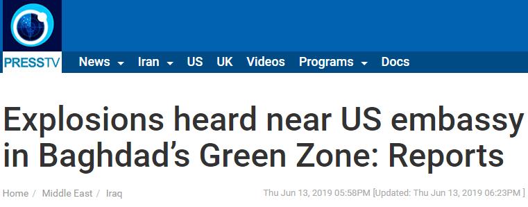 美国驻伊拉克大使馆附近13日发生几起爆炸事件