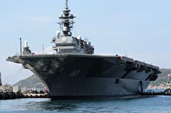 结束与美军在南海演习后 日本准航母到访越南