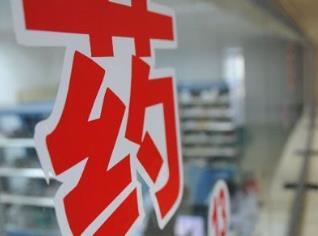 19省份再调整医疗服务价格