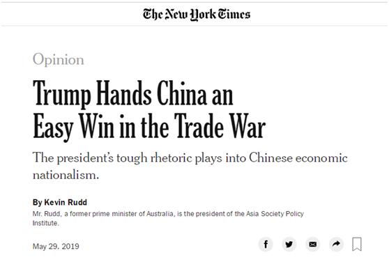 陆克文:特朗普为中国送上一手贸易战好牌