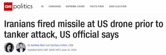美官员:油轮遇袭前伊朗曾向美国无人机发射地对空导弹