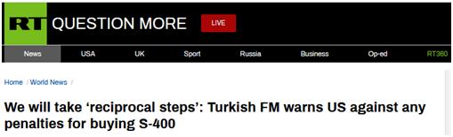 购俄S400遭美制裁威胁 土耳其终于决定要反击了