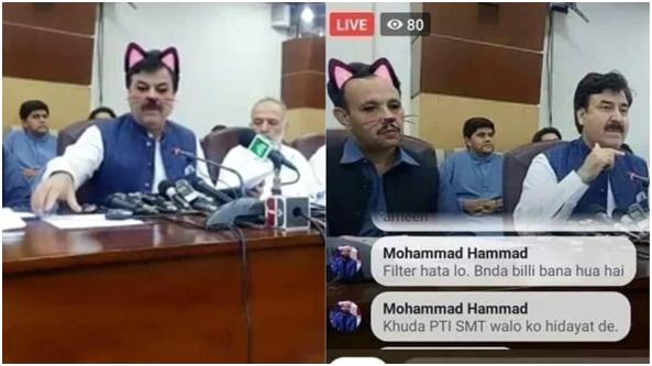 巴基斯坦省政府正直播发布会,猫猫滤镜突然出现,画风突变
