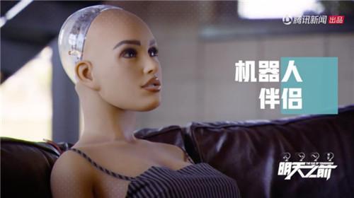 深度纪录片《明天之前》上线 首日全网播放量2481万
