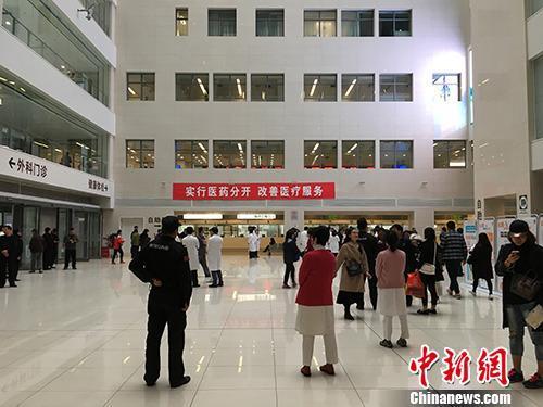 北京医改新政今实施 医疗机构取消医用耗材加价