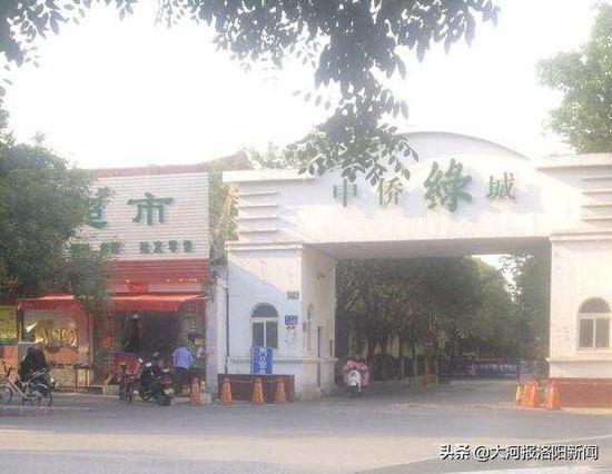 中侨绿城小区大门