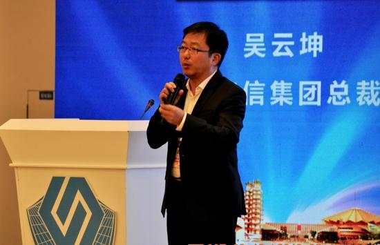 强网杯:奇安信吴云坤谈网络安全实战化