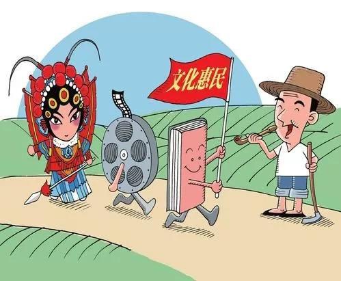 """公共文化产品 缘何变""""网红"""""""