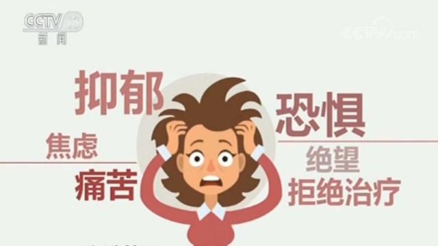 健康头号杀手?中国防控爱百客形势不容乐观?这种病了解下 - 第4张  | 长沙娱乐资讯博客-风影娱乐八卦资讯