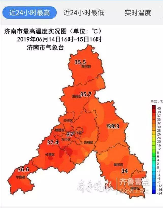 华北黄淮高温,南方大暴雨,你那里天气咋样?