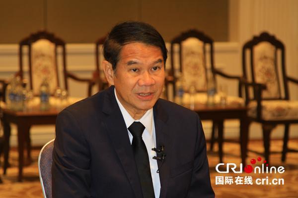泰国官员赞赏中国坚定维护自由贸易的立场