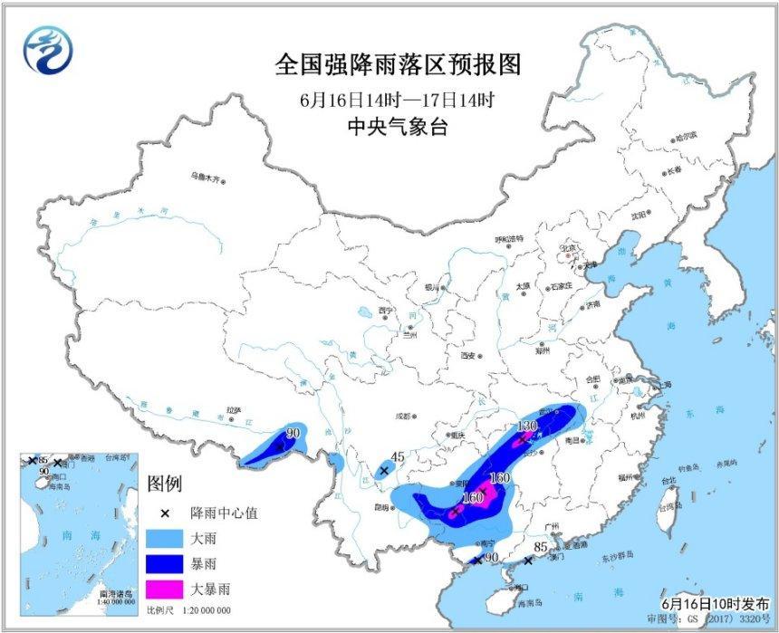 湘桂黔三省将迎大暴雨 中央气象台发暴雨蓝色预警
