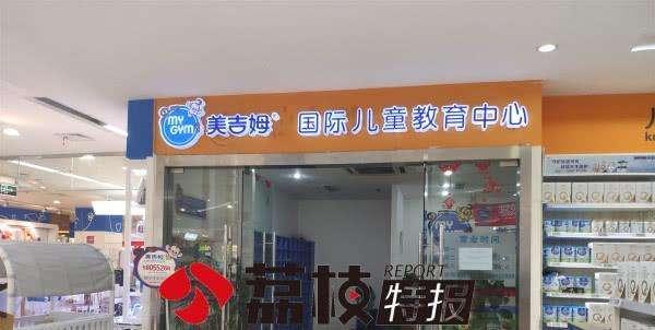 南京一早教教师感染肺结核 暂无幼童确诊感染