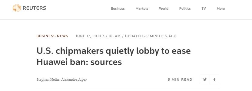 外媒:美国芯片供应商秘密向政府施压,要求放宽华为禁令