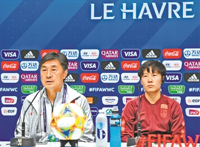 女足世界杯小组赛:中国女足面临难解