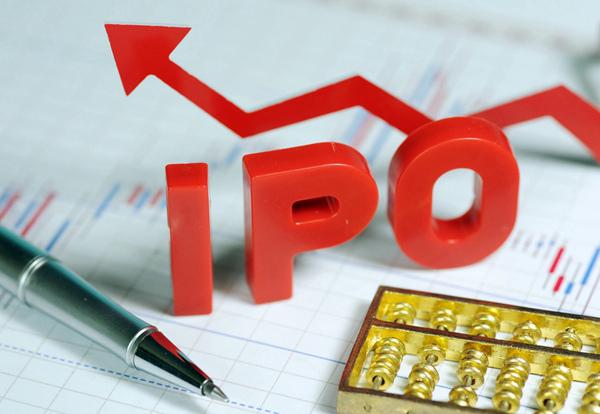 首批科创板IPO注册获批 集中上市临近