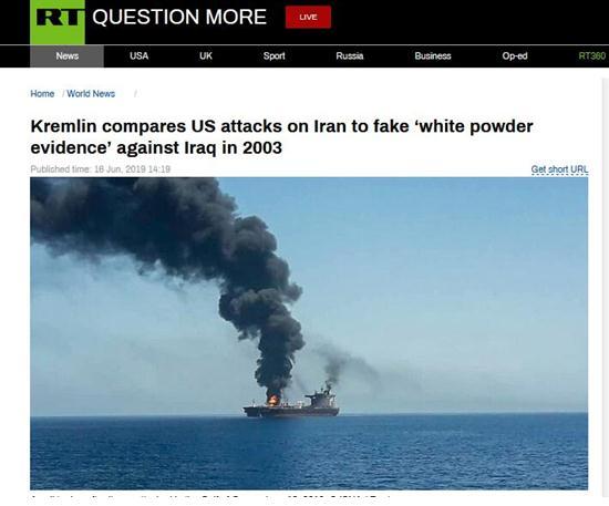 """美国就""""油轮事件""""指责伊朗,克宫发言人:别忘了伊拉克战争前的""""白色粉末"""""""