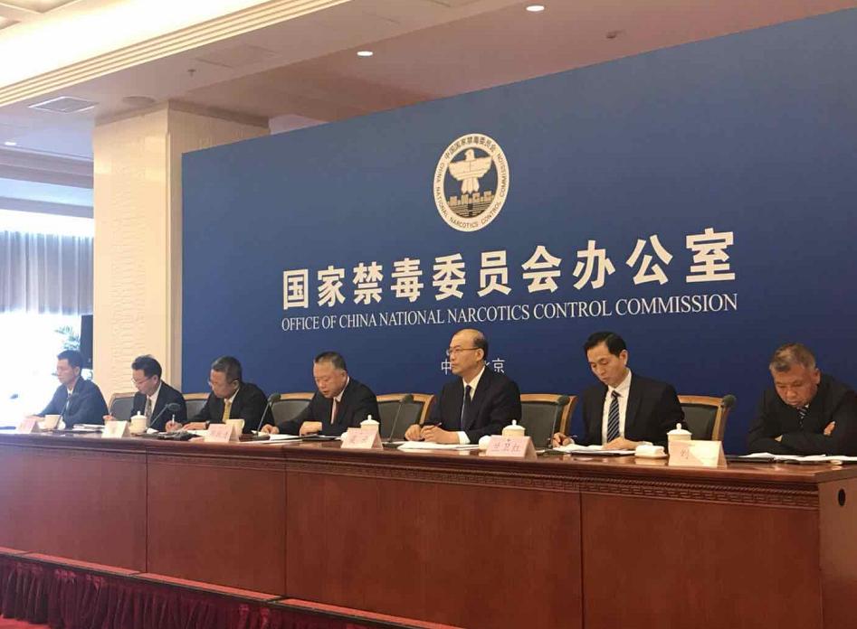 中国毒品形势报告:北美大麻走私入境明显上升