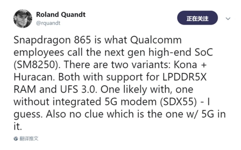 高通骁龙865曝光:除了实现5G 耗能还降30%