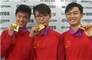 创造历史!中国队首夺射箭世锦赛男团项目冠军