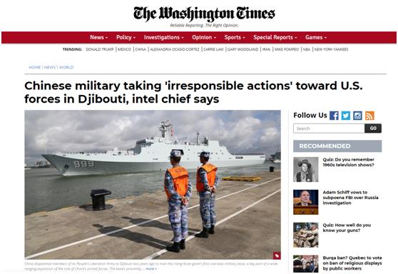 """美少将指责解放军在吉布提""""限制国际领空"""",我专家:真相是美方应检讨"""