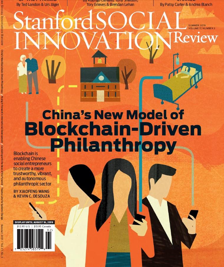 美国期刊:支付宝是将区块链技术用于公益的先