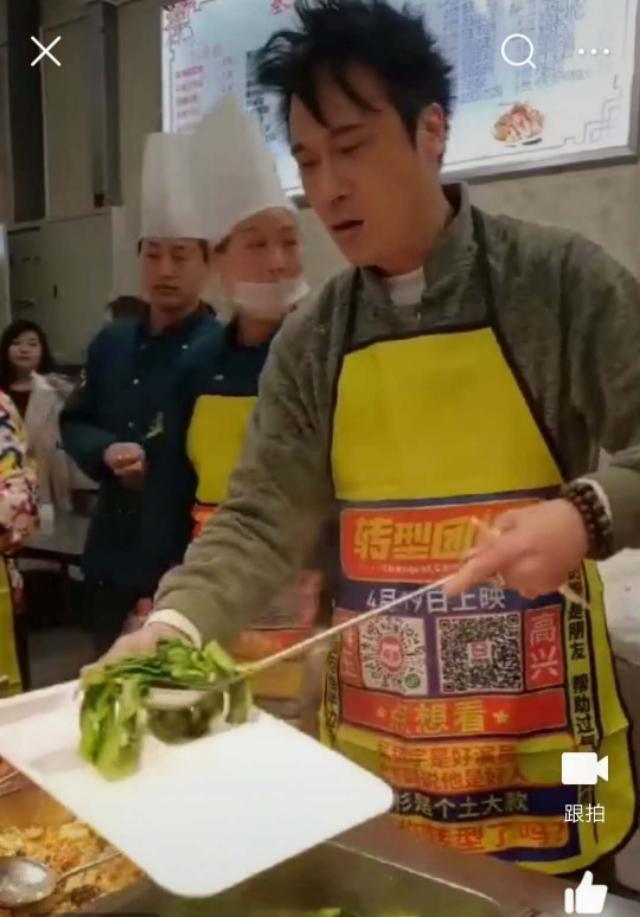 吴镇宇现身快餐店为顾客打快餐 动作娴熟分量足