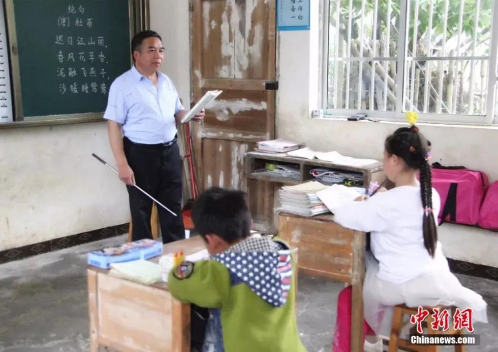 为什么?因为,我是老师啊!