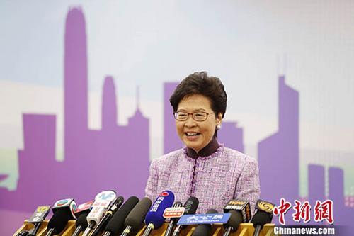 林郑月娥:香港特区政府决定暂缓修订《逃犯条例》工作