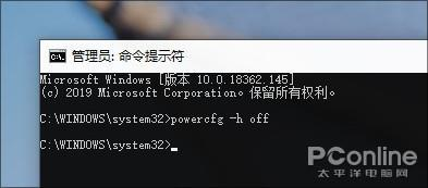 Win10太占空间?一秒钟工夫让硬盘增容10GB