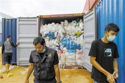 """""""我们不是垃圾场!"""" 印尼将""""洋垃圾""""退回美国"""